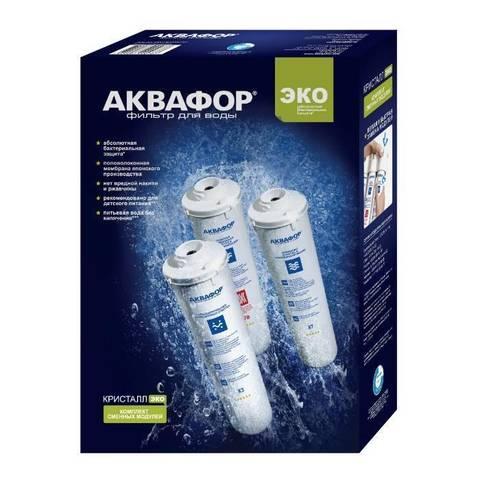 Комплект сменных модулей для водоочистителя Аквафор Кристалл ЭКО, арт. и9387 (и2268)