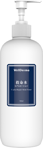 WELLDERMA Тонер для лица G Plus Repair Moist Toner, 500 мл