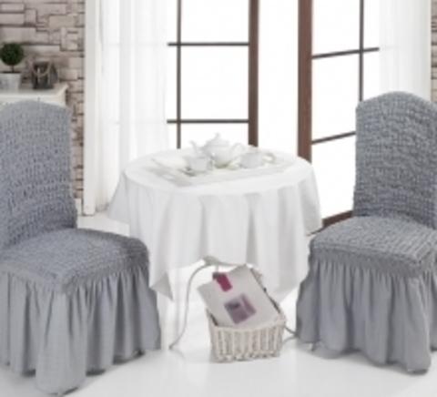 Чехлы на стулья (2 шт) цвет серый