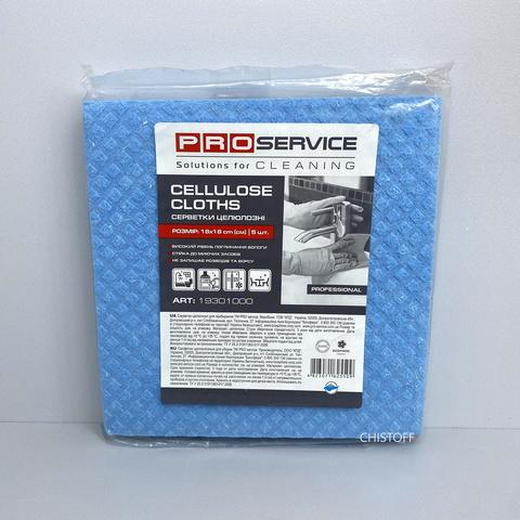 Салфетки целлюлозные PRO Service 18х18 см (5 шт.) синие