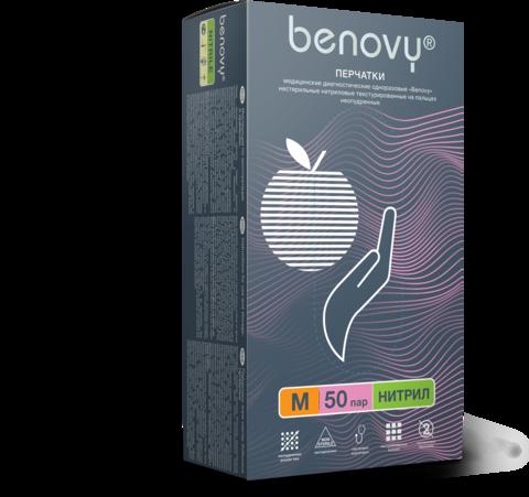 Перчатки BENOVY FLEXIS р.XS розовые нитриловые