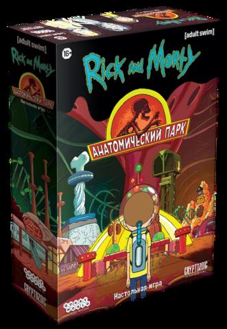 Настольная игра: Рик и Морти: Анатомический парк