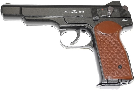 Пневматический пистолет Gletcher APS NBB (GLSN51)