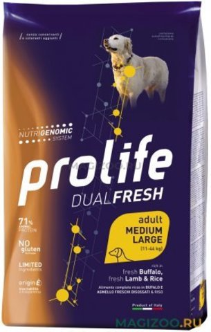 Сухой корм PROLIFE DUAL FRESH ADULT MEDIUM/LARGE LAMB, BUFFALO & RICE для взрослых собак средних и крупных пород с ягненком, буйволом и рисом, 12 кг.