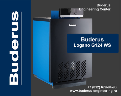 Buderus Logano G124-32WS Газовый Напольный Чугунный Атмосферный котел (RU-TOP)