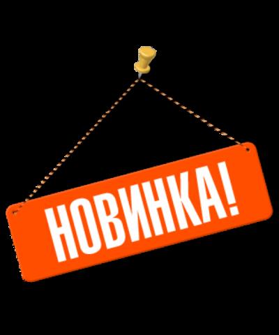 Коляска TUTIS NANNI 2в1 2019 колеса Real Gel, Серый+Кожа Терракот