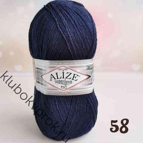 ALIZE SUPERLANA TIG 58, Темный синий