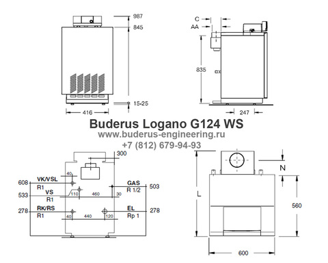 Buderus Logano G124-32WS Газовый Напольный Чугунный Атмосферный котел (RU-TOP) (Чертеж с размерами)