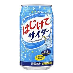 Безалкогольный газированный напиток Sangaria Cider со вкусом сидра 350 мл