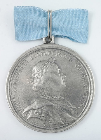 "Медаль ""За взятие Нарвы"" (копия)"