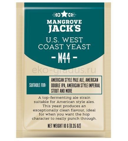Дрожжи Mangrove Jack's US West Coast M44, 10 г