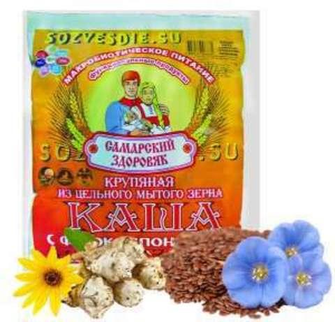 Каша Самарский Здоровяк №48 Пшенично-овсяная со льном и топинамбуром