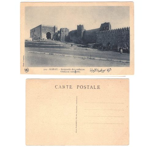 Открытка Марокко 329  Rabat Remparts des oudays