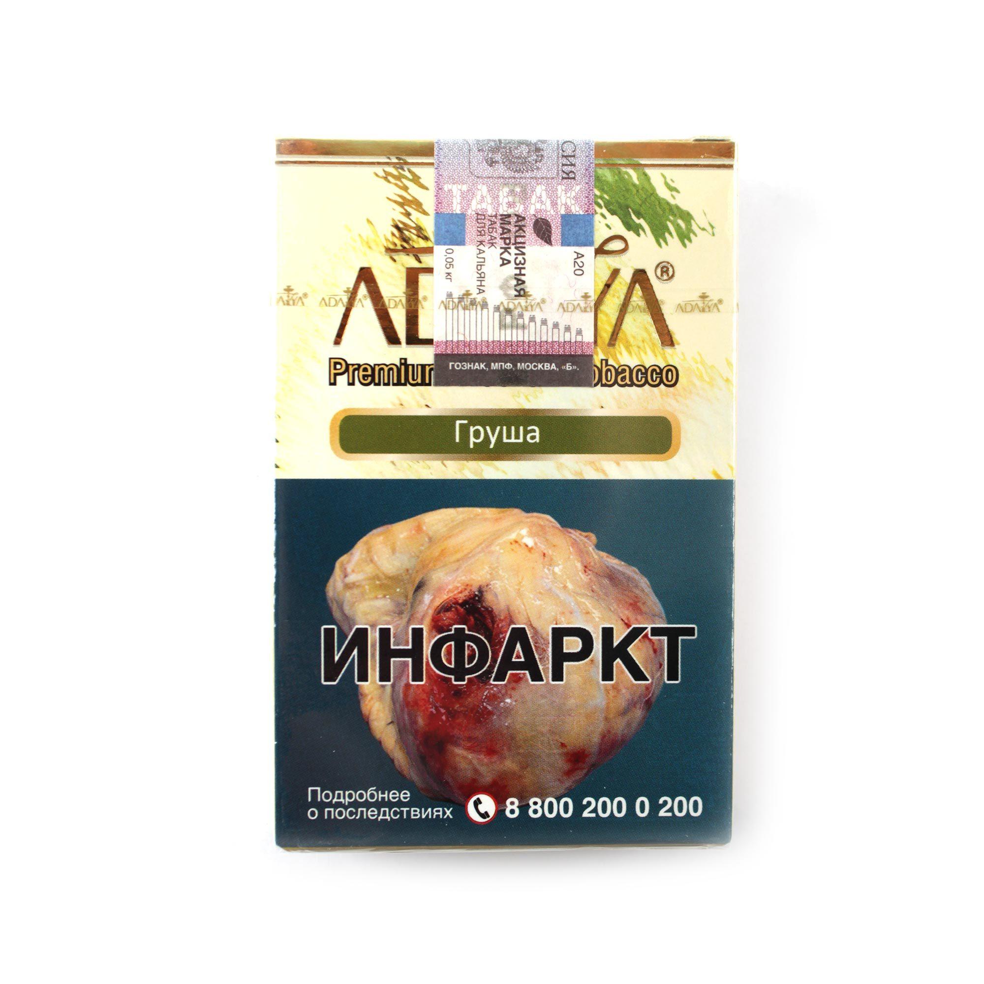 Табак для кальяна Adalya Pear 50 гр