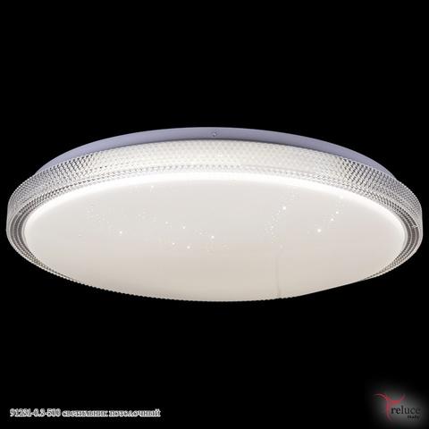 91231-0.3-500 светильник потолочный