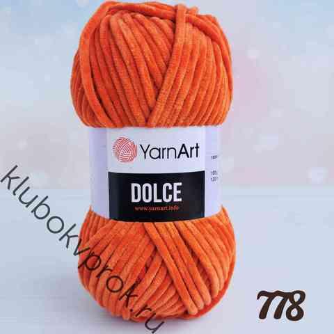 YARNART DOLCE 778, Терракот