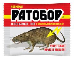 «Ратобор» — тесто-брикет для уничтожения крыс и мышей (пакет 100 г)