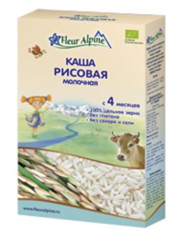 Каша Fleur Alpine Organic молочная рисовая