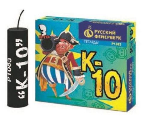 Р1083 К-10 фитильный