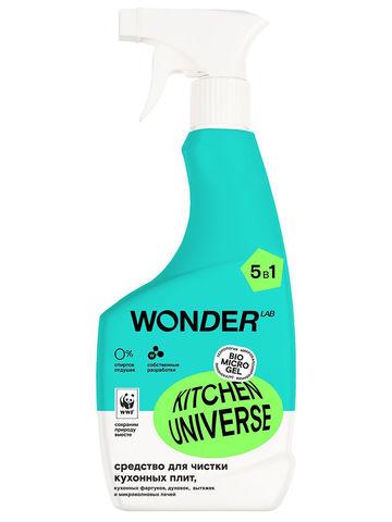 WONDER LAB / Средство для чистки кухонных плит, духовок, вытяжки, Kitchen Universe 5в1, 0,5 л