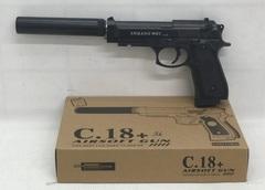 Пистолет Airsoft Gun C.18+