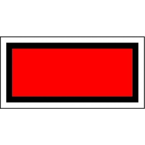 Железнодорожный знак переносной сигнал остановки «Щит сигнальный красный»
