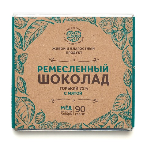 Шоколад ремесленный горький на меду, с мятой, 72% какао, 90 г