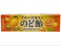 Леденцы со вкусом айвы, лимона и апельсина 10 шт, Lotte, 59,4 гр.