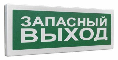 Оповещатель световой радиоканальный С2000Р-ОСТ исп.11