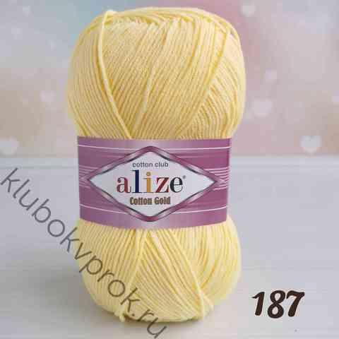ALIZE COTTON GOLD 187, Светлый лимонный