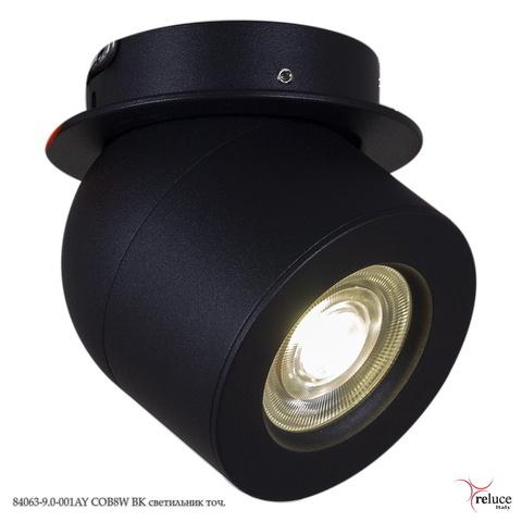 84063-9.0-001AY COB8W BK светильник точ.