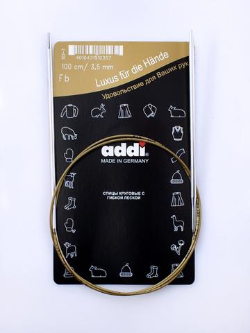 Спицы круговые супергладкие металлические Addi 100 см 3.5 мм