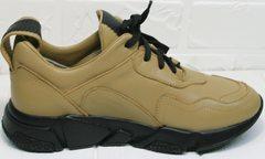 Красивые модные кроссовки женские Poletto 2408 DB