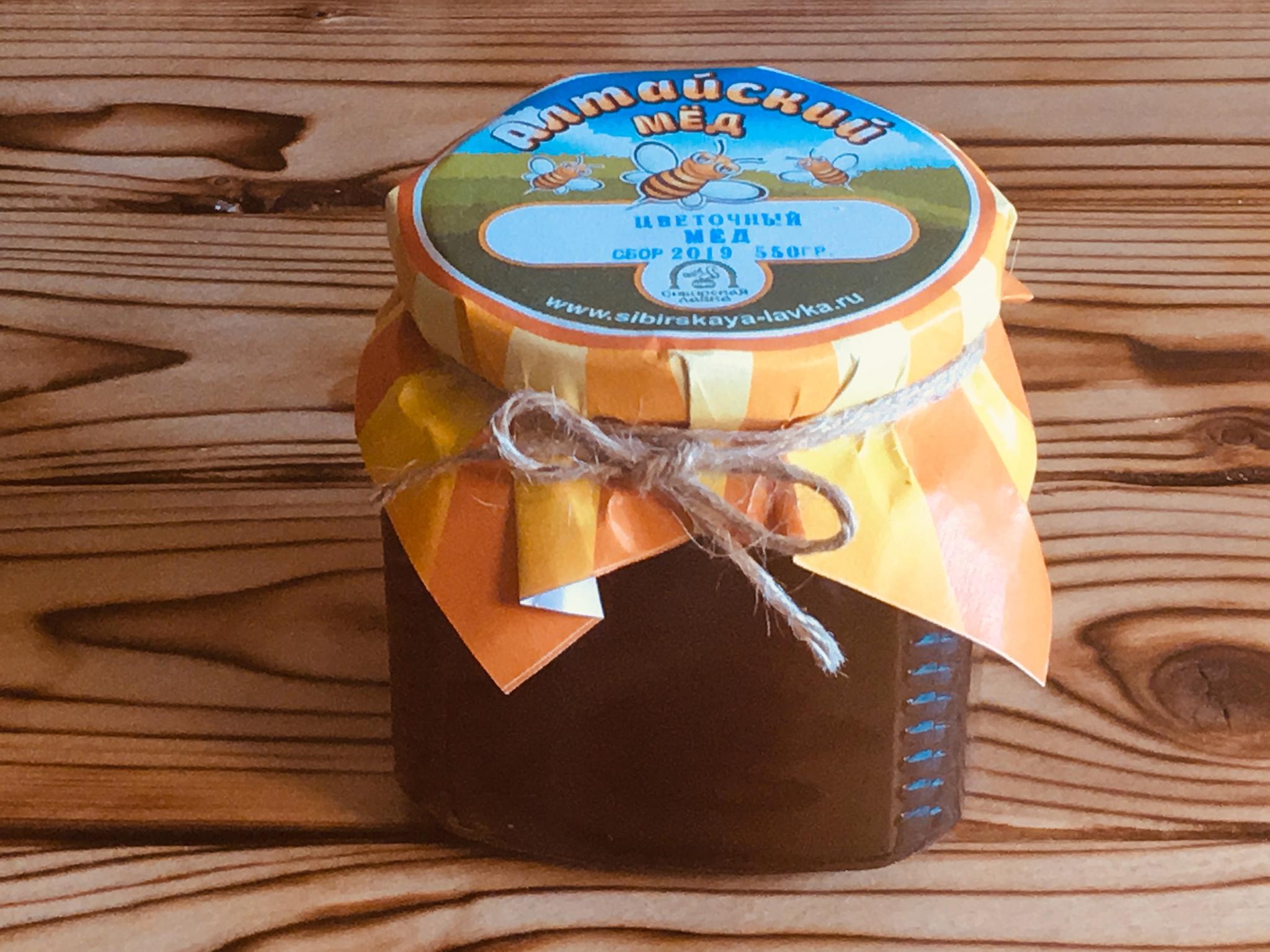 Цветочный мед алтайский