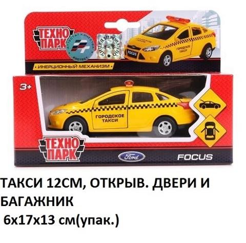 Машина мет. SB-16-45-Т-WB FORD FOCUS такси (СБ)