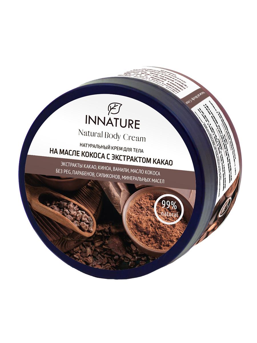 Крем для тела на масле кокоса с экстрактом какао INNATURE