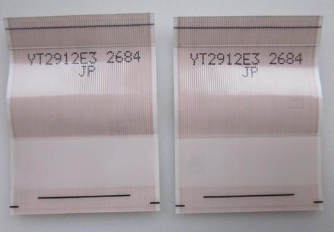 Шлейфы на матрицу LTJ320HN08-L