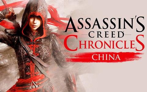 Assassins Creed Chronicles Китай (для ПК, цифровой ключ)