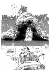 Клинок бессмертного Том 5 (ПРЕДЗАКАЗ!)