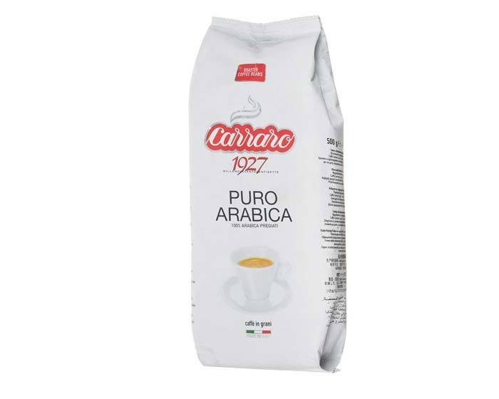 Кофе в зернах Carraro Arabica 100%, 500 г