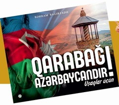 Qarabağ Azərbaycandır - uşaqlar üçün
