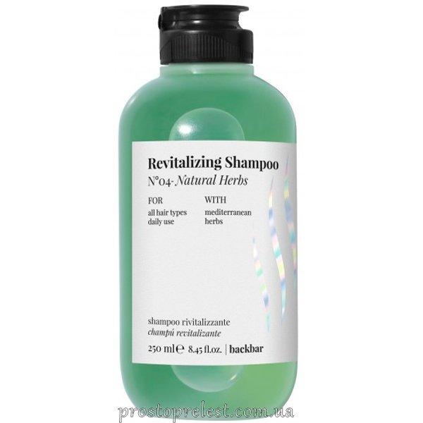 Farmavita Back Bar Revitalizing Natural Herbs Shampoo №4 - Травяной шампунь для глубокой очистки 250