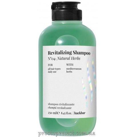 Farmavita Back Bar Revitalizing Natural Herbs Shampoo №4  - Травяной шампунь для глубокой очистки