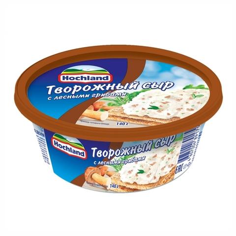 Сыр творожный HOCHLAND Лесные грибы 140 гр РОССИЯ