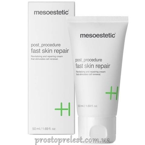 Mesoestetic Cosmedics Post-Procedure Fast Skin Repair - Інтенсивний відновлюючий крем після професійних процедур
