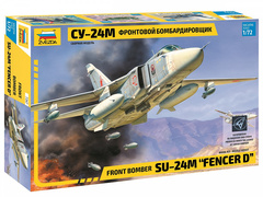 Самолет «Су-24М»