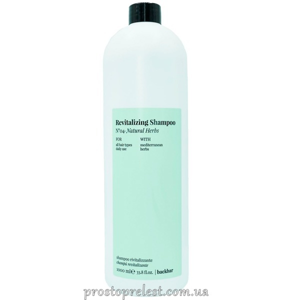 Farmavita Back Bar Revitalizing Natural Herbs Shampoo №4 - Травяной шампунь для глубокой очистки 1000