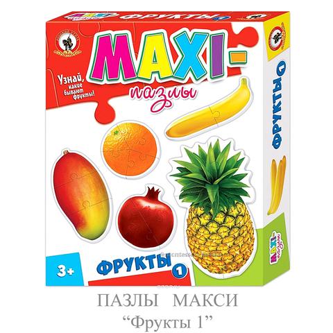 ПАЗЛЫ МАКСИ часть 1