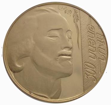 10000 драм 2012 год Армения. Саят-Нова Армянский поэт 300 лет со дня рождения. Золото