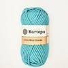 Пряжа Kartopu Elite Wool Grande K1512 (Аквамарин)